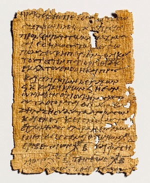 Letter in Greek on papyrus, early 3rd century A.D.
