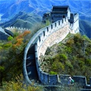The Great Wall of China goes back to the 7th century BC. Large portions were built from 220 - 206 BC by Qin Shihuang, the First Emperor of China.