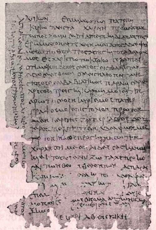 Here is the actual letter, beautifully written in Greek on papyrus, not by the boy himself but by a hired public letter-writer.