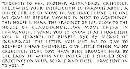Letter IV