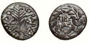A Herod Antipas coin, c. 30 AD minted at Tiberias