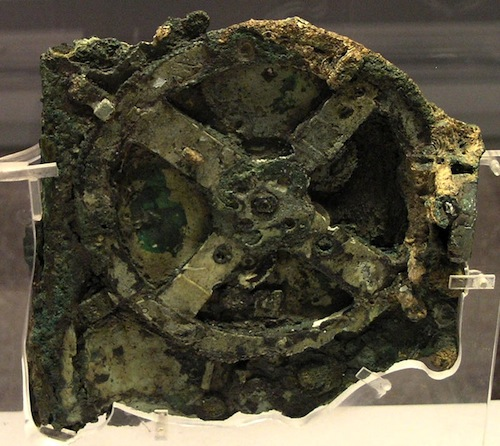 Antikythera Mechanism (Front View)