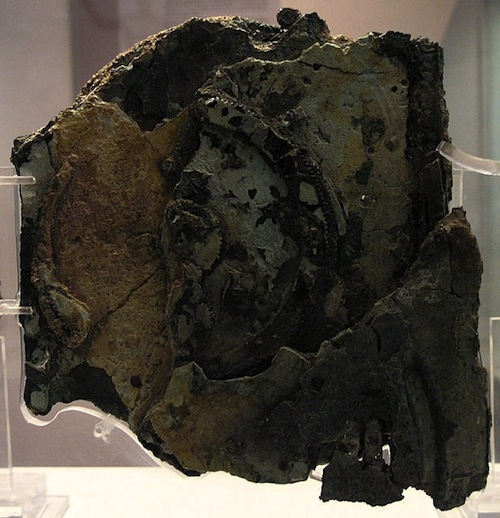 Antikythera Mechanism (Rear View)