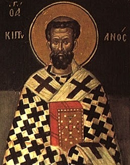 St. Cyprian of Carthage (c. 200 - 258 AD)