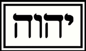 The tetragrammaton in Hebrew