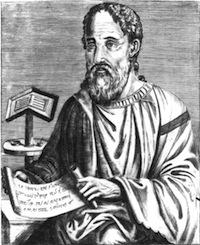 Early Church Historian Eusebius (263-339)