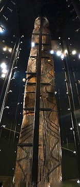 Shigir Idol standing tall at 17'4""