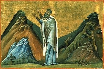 Depiction of Abercius from the Menelogian of Basil II, an illuminated manuscript complied c. 1000