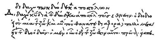 The title of the Didache in the 1873 discovered manuscript