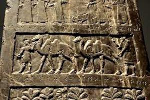 Obelisk of Shalmaneser III