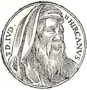 In the first century BC in Diodorus' day the High Priest in Israel was a member of the Hasmonean dynasty named Hyrcanus II—High Priest from 63-40 BC